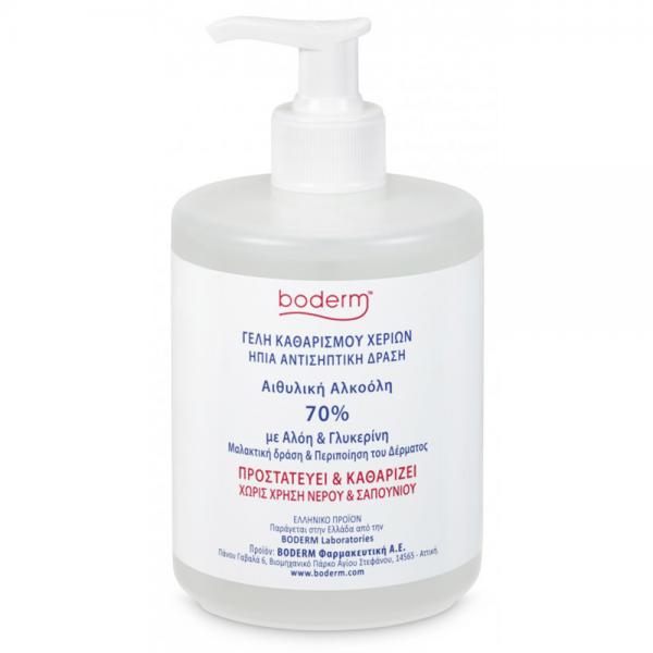 Αντισηπτικό Gel Χεριών Boderm με 70% Αιθυλική Αλκοόλη (500 ml)
